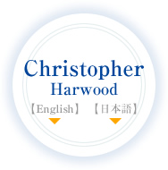 Christopher Harwood [English]